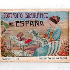 Libros de segunda mano: PORTFOLIO FOTOGRAFICO DE ESPAÑA. CUADERNO Nº 23. CASTELLON DE LA PLANA. . Lote 196035832