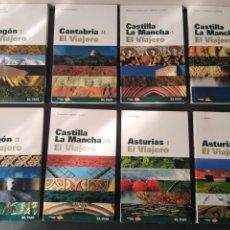 Libros de segunda mano: GUIAS DE TURISMO. EL VIAJERO. EDITADAS POR EL PAIS. Lote 199093221
