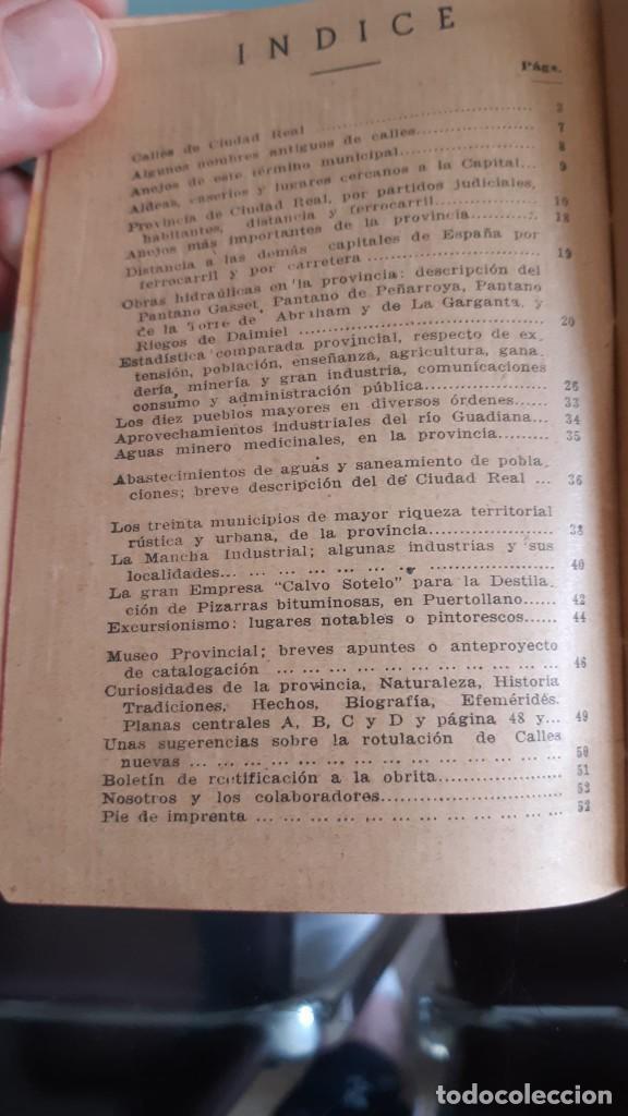 Libros de segunda mano: LIBRETA GEOGRAFICA Y ESTADISTICA CURIOSIDADES DIVERSAS DE CIUDAD REAL 1945 DE 45 PGS. 13 X 10 - Foto 4 - 200363713