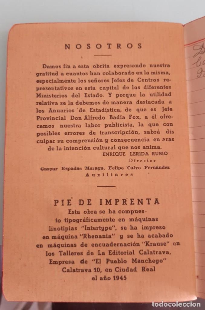 Libros de segunda mano: LIBRETA GEOGRAFICA Y ESTADISTICA CURIOSIDADES DIVERSAS DE CIUDAD REAL 1945 DE 45 PGS. 13 X 10 - Foto 5 - 200363713