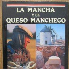 Libros de segunda mano: LA MANCHA Y EL QUESO MANCHEGO. CARLOS GARCIA DEL CERRO Y FRANCISCO JAVIER ALONSO MADERO1986. Lote 200756963