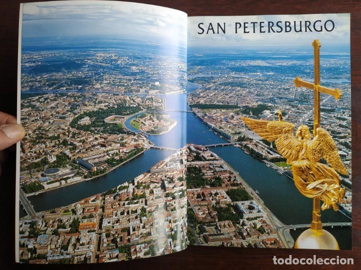 Libros de segunda mano: San Petersburgo y sus alrededores. Dedicado al 300 aniversario de la fundación de la ciudad - Foto 3 - 201128613