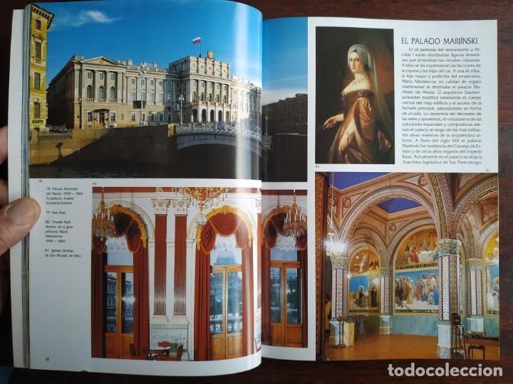 Libros de segunda mano: San Petersburgo y sus alrededores. Dedicado al 300 aniversario de la fundación de la ciudad - Foto 11 - 201128613