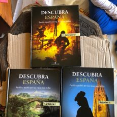 Libros de segunda mano: LOTE DE 4 GUIAS, DESCUBRA ESPAÑA, PERFECTO ESTADO. Lote 201547736