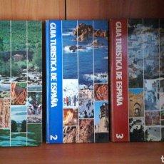 Libros de segunda mano: GUÍA TURÍSTICA DE ESPAÑA, CUPSA EDITORIAL, 3 TOMOS, TAPA DURA, COMPLETA. Lote 203231715