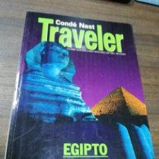 Libros de segunda mano: TRAVELER. CONDE NAST. EGIPTO. CUBRE LOS LUGARES MAS BELLOS DEL MUNDO.. Lote 205778006