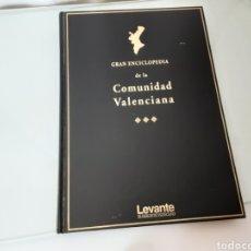 Libros de segunda mano: ENCICLOPEDIA DE LA COMUNIDAD VALENCIANA VOLUMEN 2. Lote 126733934