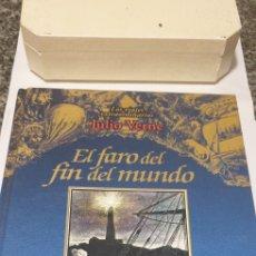 Libros de segunda mano: JULIO VERNE . EL FARO DEL FIN DEL MUNDO. Lote 206839921