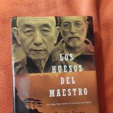 Libros de segunda mano: LOS HUESOS DEL MAESTRO, DE GEORGE CRANE Y TSUNG TSAI. CHINA. INTEGRAL. EXCELENTE ESTADO. Lote 207414721