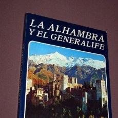 Libros de segunda mano: LA ALHAMBRA Y EL GENERALIFE. RICARDO VILLA-REAL. MIGUEL SÁNCHEZ EDITOR. GRANADA, 1977. FOTOS COLOR. Lote 207750213