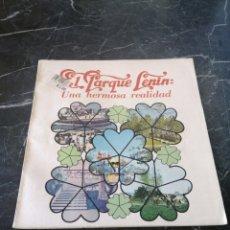 Libros de segunda mano: EL PARQUE LENIN: UNA HERMOSA REALIDAD.. Lote 208221278