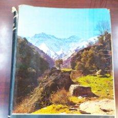 Libros de segunda mano: SIERRA NEVADA. EDICIONES ABEL. 1971. M. FERRER. Lote 208755800