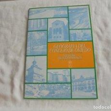 Libros de segunda mano: GEOGRAFIA DEL CONCEJO DE OVIEDO.TEXTO PARA ESTUDIANTES.JOSE CANO DIAZ.JOSE LUIS SUAREZ.OVIEDO1985. Lote 210421397