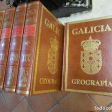Libros de segunda mano: GEOGRAFIA - PROYECTO GALICIA - EDI HERCULES EDICIONES - 5 TOMOS COMPLETA + NFO. Lote 210452015