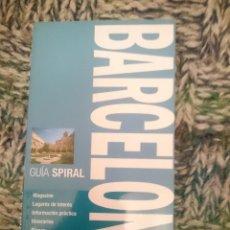 Libros de segunda mano: BARCELONA - GUIA ESPIRAL - ED. EL PAIS AGUILAR. Lote 210617190