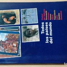 Libros de segunda mano: TODOS LOS PAISES DEL MUNDO EL PERIODICO 17 T202. Lote 210963981
