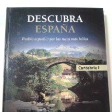 Libros de segunda mano: DESCUBRA ESPAÑA. PUEBLO A PUEBLO POR LAS RUTAS MAS BELLAS. CANTABRIA I. Lote 211467194
