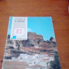 Libros de segunda mano: ESPERA.. LOS PUEBLOS DE LA PROVINCIA DE CADIZ. 17. EST20B2. Lote 211640269