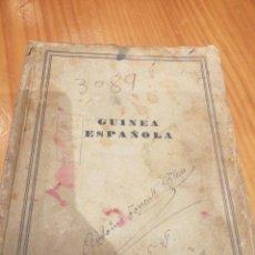 Libros de segunda mano: GUINEA ESPAÑOLA. Lote 212238990