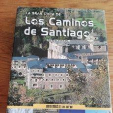 Libros de segunda mano: LA GRAN OBRA DE LOS CAMINOS DE SANTIAGO. CAMINO FRANCÉS III: LEÓN - SANTIAGO (STELLARUM). Lote 213374920