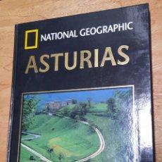 Libros de segunda mano: NATIONAL GEOGRAPHIC. ASTURIAS, CONOCER ESPAÑA. Lote 213931892