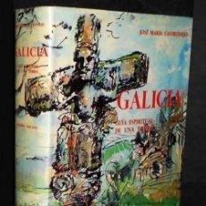 Libros de segunda mano: GALICIA. GUIA ESPIRITUAL DE UNA TIERRA. JOSE MARIA CASTROVIEJO.. Lote 278761608