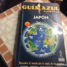 Livros em segunda mão: GUIA AZUL JAPON CHIBI ALESS GAESA. Lote 215167476