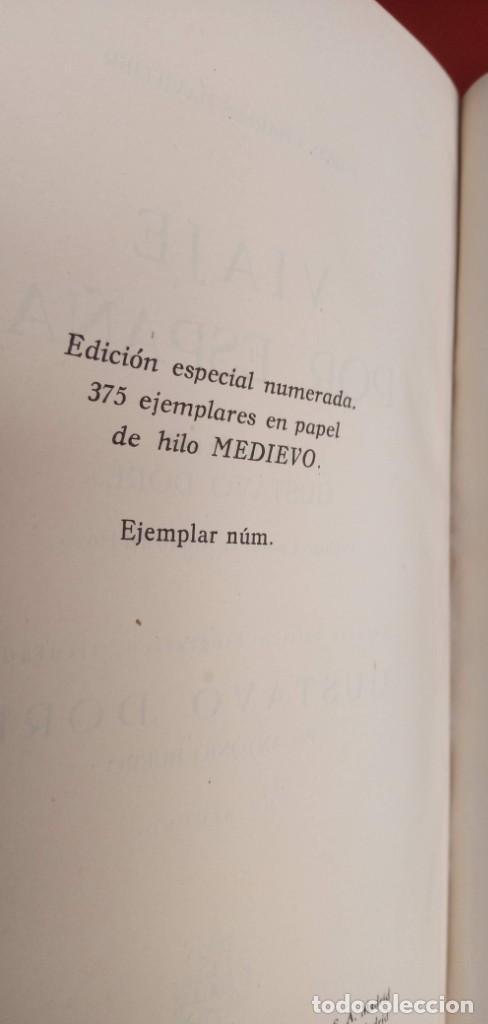 Libros de segunda mano: VIAJE POR ESPAÑA - 3 TOMOS - COMPLETA - DAVILLIER - DORE - ILUSTRADO - LIMITADA - COLECCIONISMO - Foto 20 - 215481445