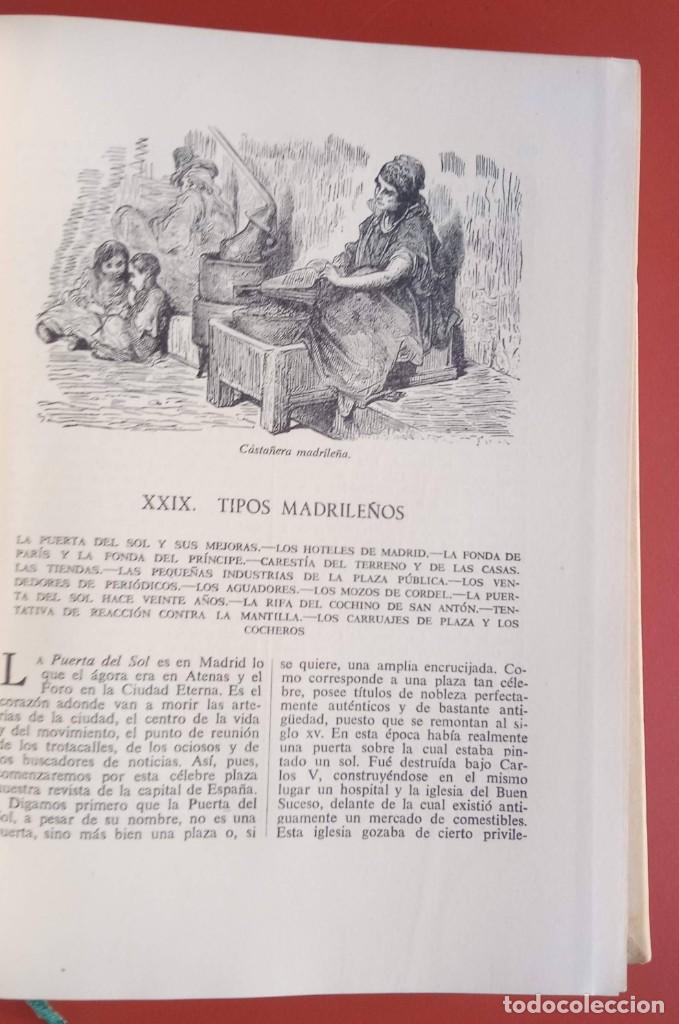 Libros de segunda mano: VIAJE POR ESPAÑA - 3 TOMOS - COMPLETA - DAVILLIER - DORE - ILUSTRADO - LIMITADA - COLECCIONISMO - Foto 7 - 215481445