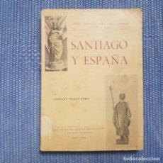 Libros de segunda mano: VELASCO GÓMEZ, CLODOALDO: SANTIAGO Y ESPAÑA. Lote 216612401