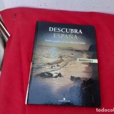 Libros de segunda mano: LIBRO DESCUBRA ESPAÑA. Lote 217264955