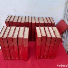 Libros de segunda mano: LOTE DE LIBROS PREMISO PLANETA. Lote 217265202