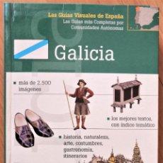 Libros de segunda mano: GUIAS VISUALES DE ESPAÑA. GALICIA.. Lote 217440567