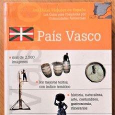 Libros de segunda mano: GUIAS VISUALES DE ESPAÑA. PAIS VASCO. Lote 217440697