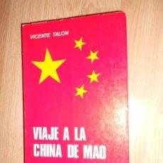 Libros de segunda mano: VIAJE A LA CHINA DE MAO - VICENTE TALON. Lote 217918573