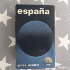 Livros em segunda mão: ESPAÑA. GUÍAS AZULES. 1981. Lote 221480641