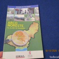 Libros de segunda mano: GRANADA EN TUS MANOS Nº1 ARCO NORESTE EL ALJIBE DE GRANADA IDEAL. Lote 221605121