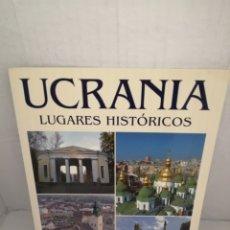 Livros em segunda mão: UCRANIA: LUGARES HISTÓRICOS (CIUDADES DE UCRANIA, EDICIÓN ESPAÑOLA). Lote 221895350