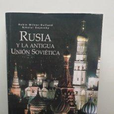 Libros de segunda mano: RUSIA Y LA ANTIGUA UNIÓN SOVIÉTICA. ROBIN MILNER-GULLAND Y NICOLÁS DEJEVSKY (ENVÍO 4,31€). Lote 222295207