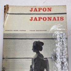 Libros de segunda mano: L-3073. JAPON JAPONAIS, CHARLES-HENRI FAVROD, YOICHI MIDORIKAWA.1959.. Lote 222429218