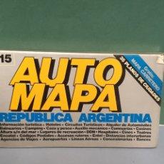 Libros de segunda mano: AUTO MAPA REPÚBLICA ARGENTINA. Lote 222676271