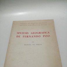 Libros de segunda mano: MANUEL DE TERAN , SÍNTESIS GEOGRÁFICA DE FERNANDO POO. Lote 222948691
