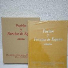 Libros de segunda mano: PUEBLOS DE ESPAÑA. CATALUÑA, COMUNIDAD VALENCIANA, ISLAS BALEARES. EDIRORIAL CULTURAL. AÑO 1999. Lote 226563840