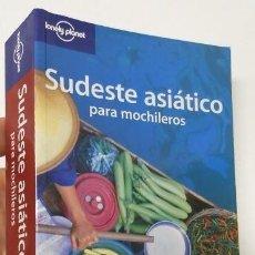 Libros de segunda mano: SUDESTE ASIÁTICO PARA MOCHILEROS - LONELY PLANET 2008. Lote 227964465