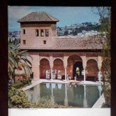 Libros de segunda mano: MONUMENTOS DE ESPAÑA Nº 2 - BLANCO Y NEGRO 1971. Lote 228374080
