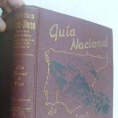 Libros de segunda mano: GUIA NACIONAL DE VIAJES, 1944 . INDUSTRIAS RIERA-MARSÁ, PEDRO ALVAREZ. RUTAS, PUBLICIDAD EPOCA, ETC. Lote 234010050