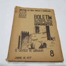 Libros de segunda mano: O CASTELO DE GUIMARÃES ( PORTUGUÉS) W5108. Lote 234432950