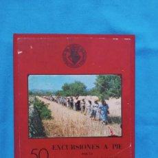 Libros de segunda mano: 50 EXCURSIONES A PIE POR LA ISLA DE MALLORCA. - GABRIEL FONT MARTORELL -1ERA EDICIÓN. Lote 241751800