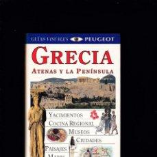 Libros de segunda mano: GRECIA - ATENAS Y LA PENÍNSULA - EL PAIS & AGUILAR 1999 / 2ª EDICION. Lote 246352975