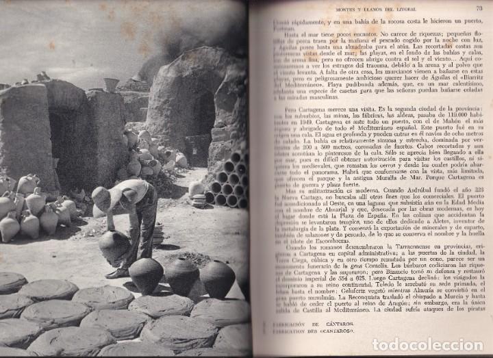 Libros de segunda mano: LA ESPAÑA DEL SUR - JEAN SERMET - EDITORIAL JUVENTUD - 1956 - 1ª EDICION - Foto 3 - 246778245